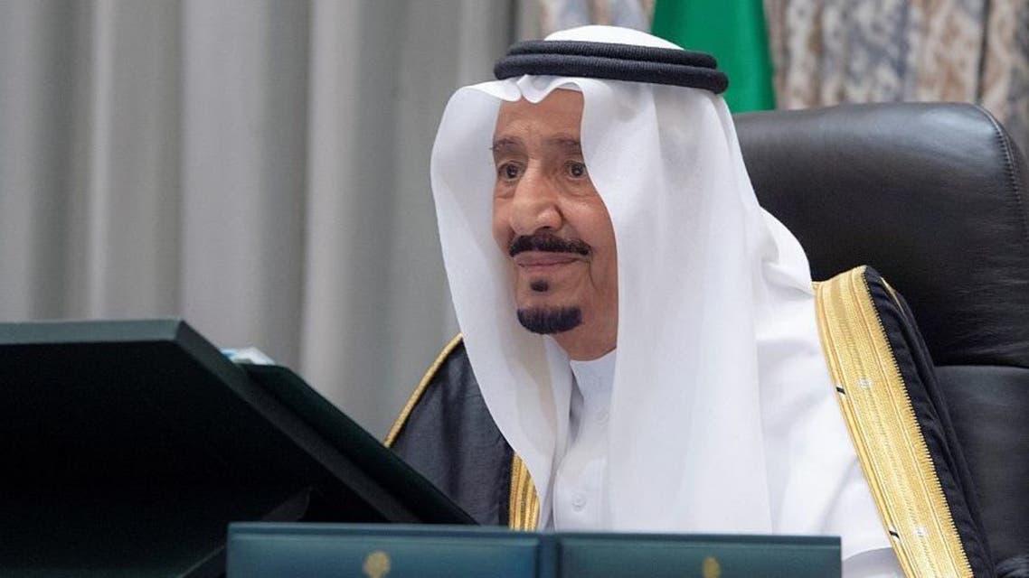 الملك سلمان خلال مجلس الوزراء