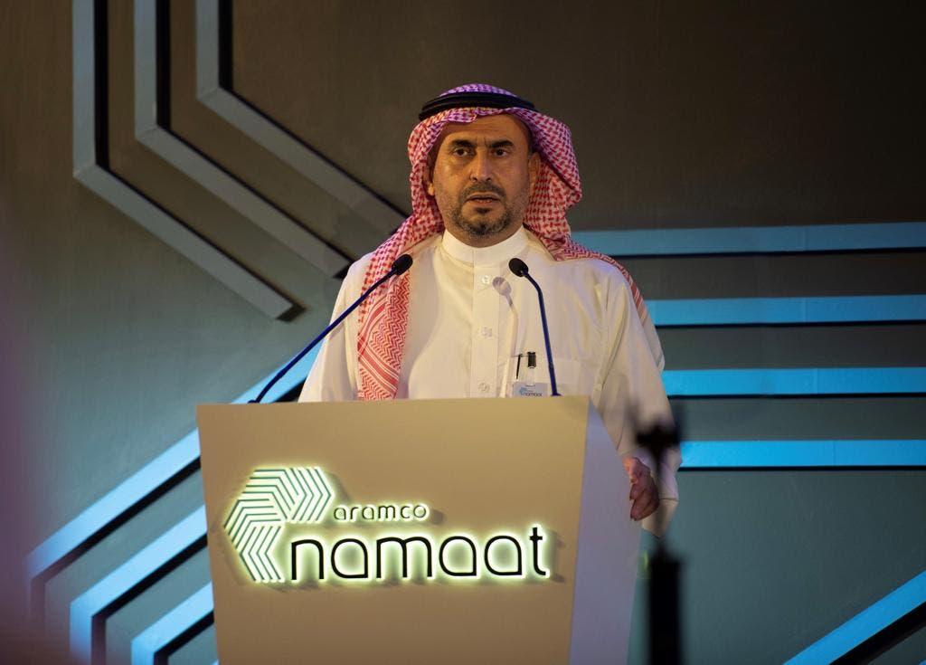 "Aramco signs 22 memoranda of understanding under the ""Namaat"" program for industrial investments"