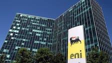 Mubadala Petroleum, Eni sign MoU on energy transition to cut carbon footprints