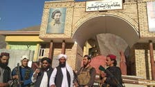 Pakistan gave military aid to Taliban in fight against Panjshir resistance: Report
