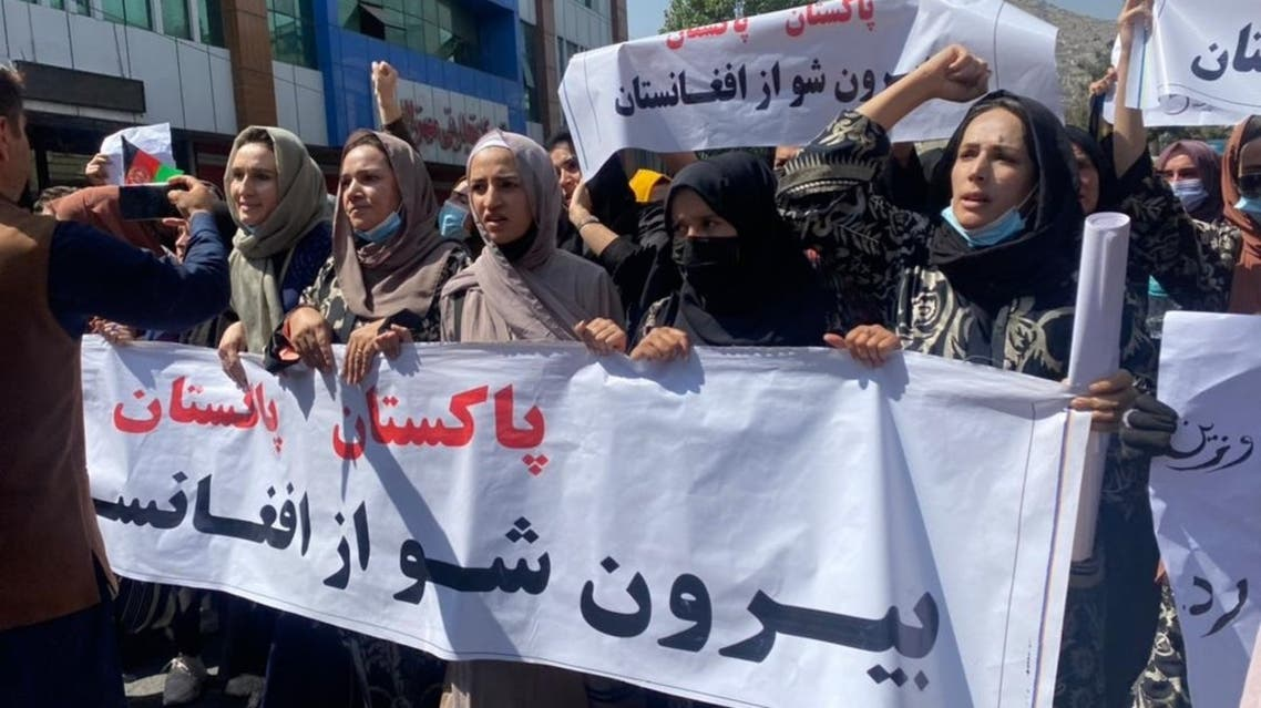 پاکستان مخالف مظاہرہ