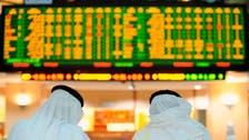 ضغوط على بورصات الخليج.. هذه الأسواق تغلق متراجعة