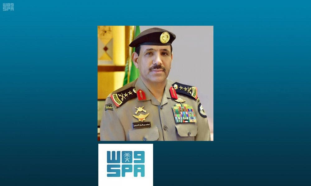 """First Lieutenant General Khaled al-Harbi is """"accused of committing a number of crimes, including forgery, bribery and abuse of influence with the participation of eighteen people from the public and private sectors."""" (SPA)"""