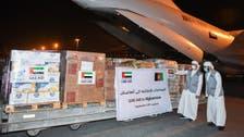 UAE sends fourth aid plane to Afghanistan capital Kabul