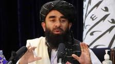 تشکیل «دولت موقت» طالبان؛ 10 معترض افغان کشته و مجروح شدند