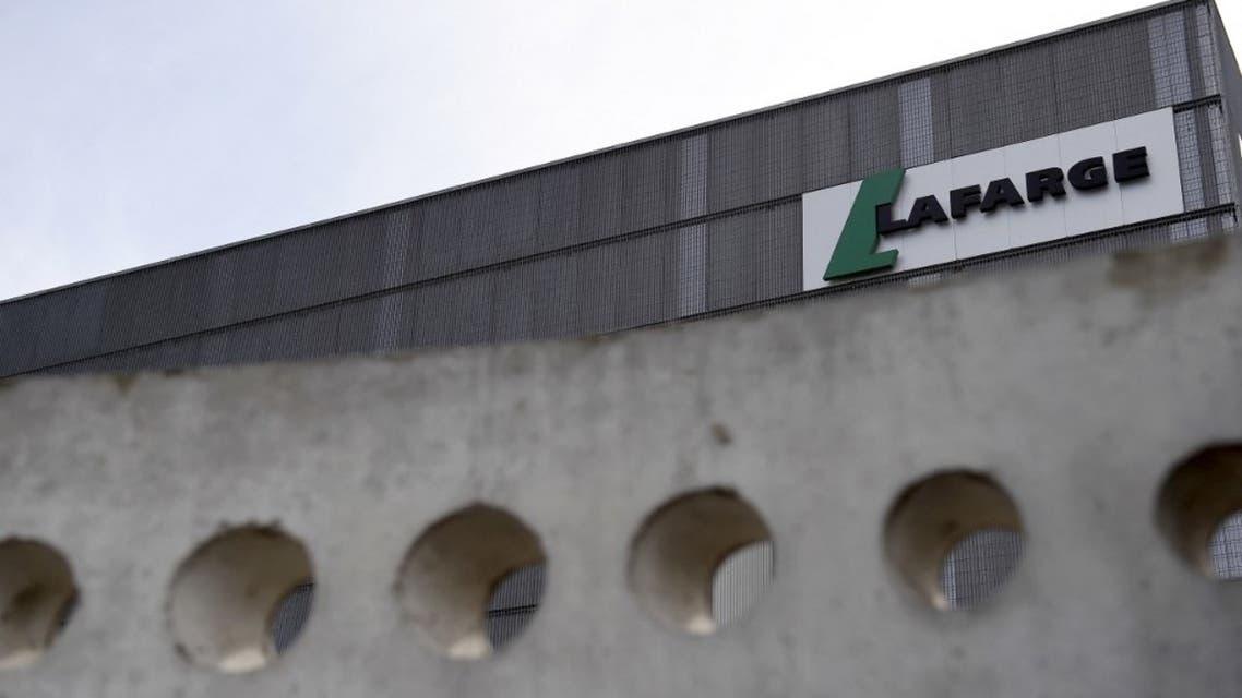 شركة لافارج الفرنسية (أرشيفية- فرانس برس)