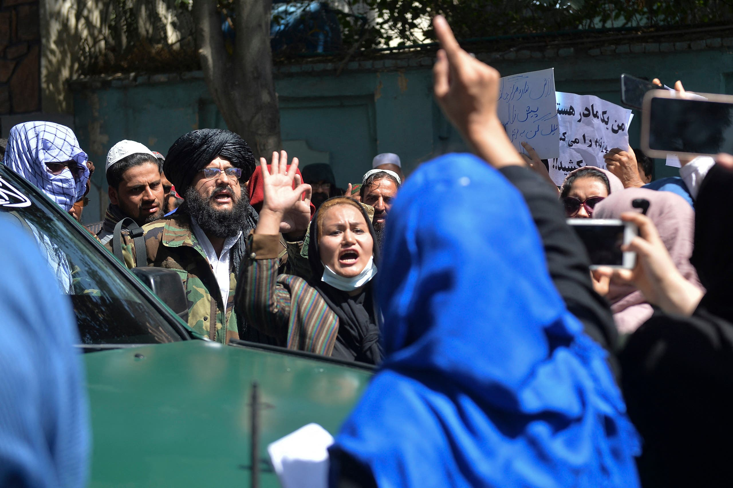 With the names .. the Taliban reveal their government