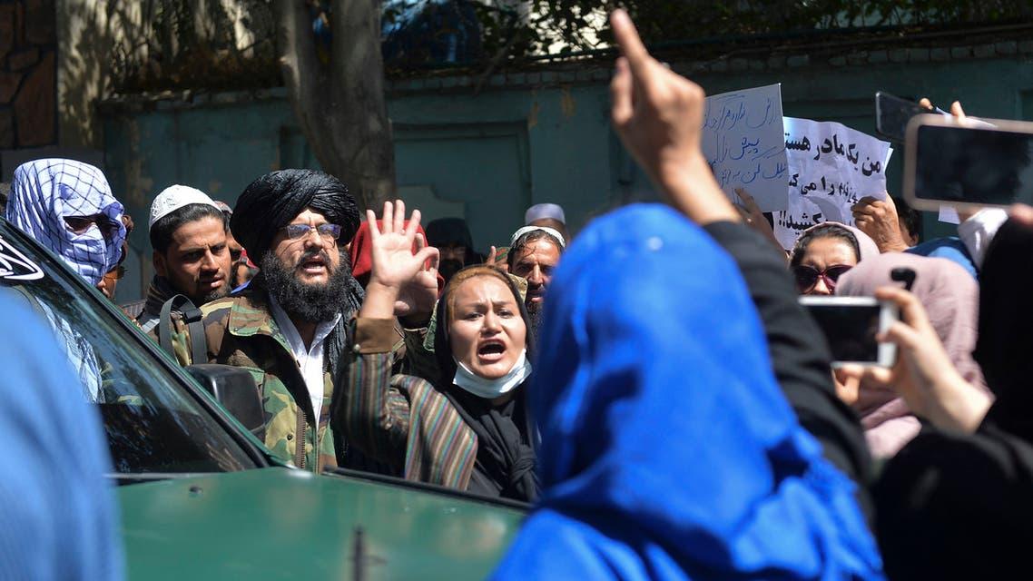 تظاهرة في كابل (فرانس برس)