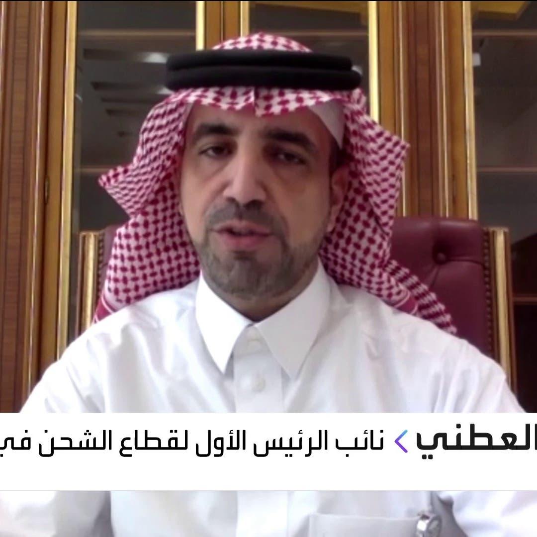 """""""سار"""" للعربية: اتفاقية """"سابك"""" تقلل عدد الشاحنات على الطرق بـ300 ألف شاحنة"""
