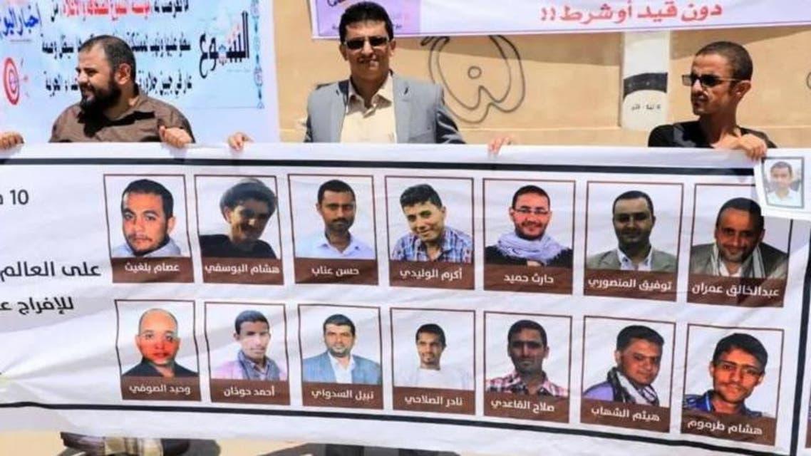 روزنامهنگاران ربوده شده توسط حوثیها