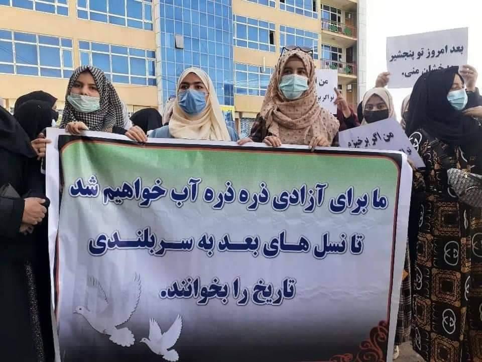 تظاهرات زنان در بدخشان