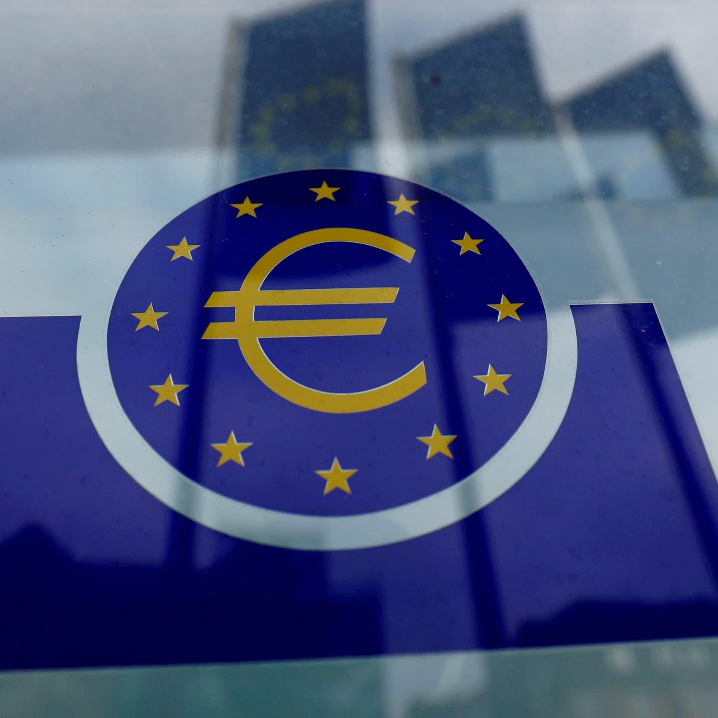 هل يسبق المركزي الأوروبي نظيره الأميركي في خفض الدعم؟