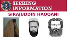 رد پای «شبکه حقانی» در کابینه جدید طالبان