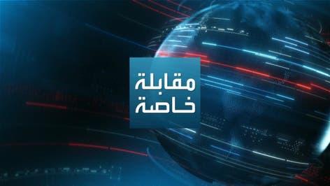 مقابلة خاصة مع عبدالله اللافي عضو المجلس الرئاسي الليبي