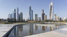 صحيفة: حكومة الكويت توجه بتوفير السيولة لصرف الرواتب والالتزامات الشهرية