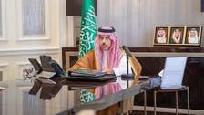 السعودية تدعو المجتمع الدولي لمواجهة تجاوزات إيران النووية
