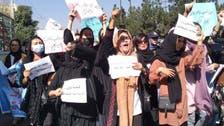 تظاهرات زنان افغانستان؛ طالبان مانع ادامه تجمعات در کابل شد
