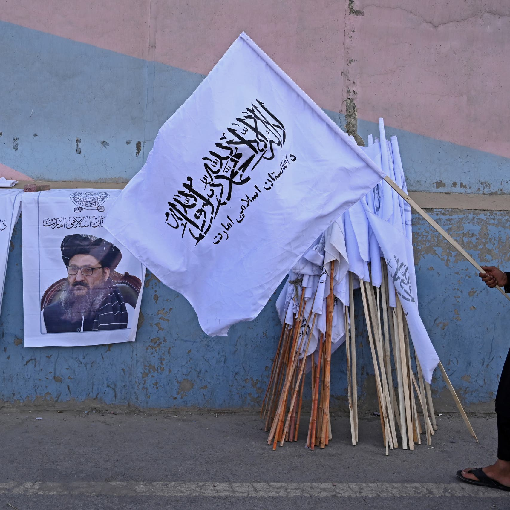 Who are the members of the Taliban new all-male government