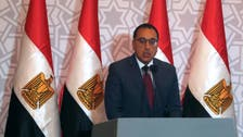 Ties between Egypt, Turkey could be restored this year: PM