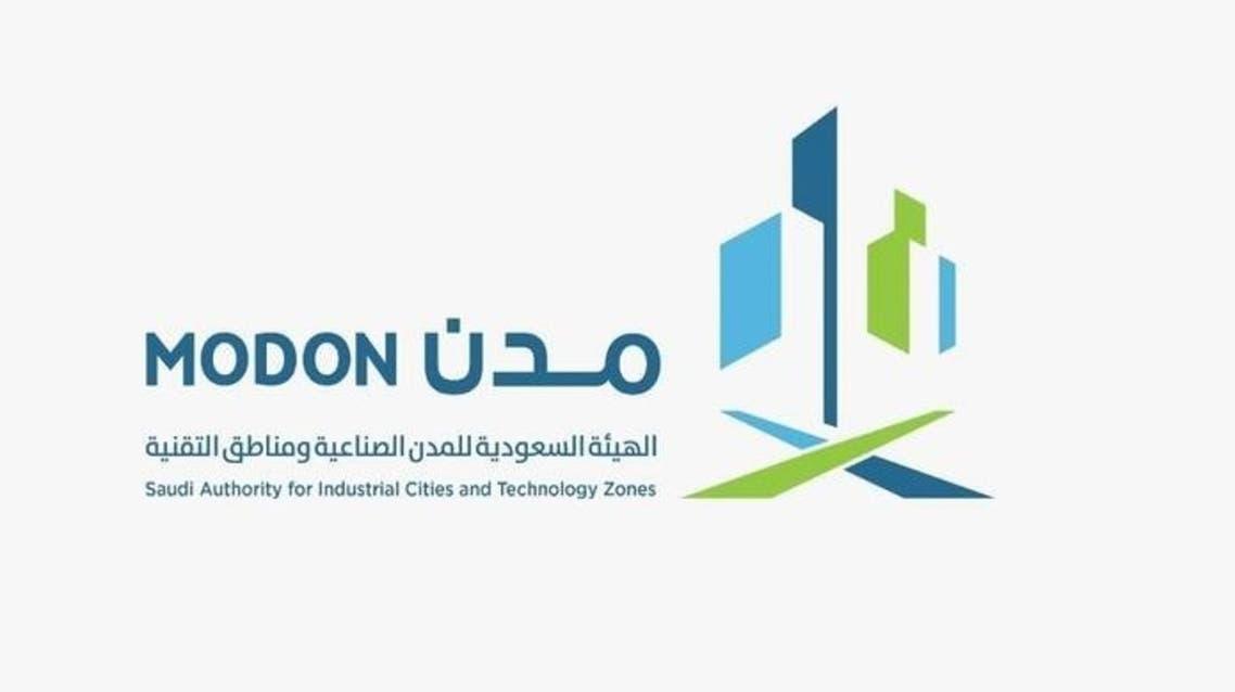 الهيئة السعودية للمدن الصناعية ومناطق التقنية مدن السعودية