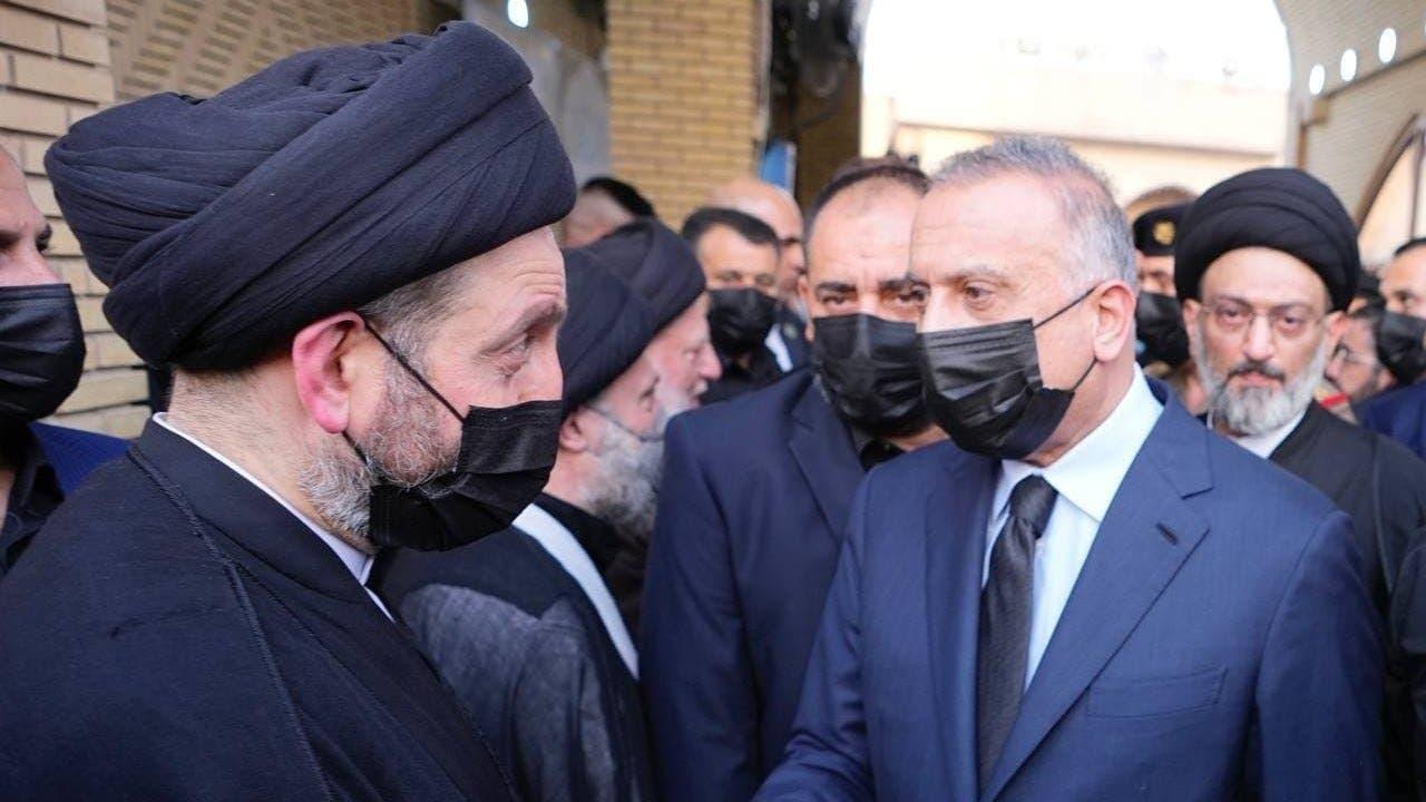 رئيس الوزراء العراقي مصطفى الكاظمي مُعزياً برحيل المرجع الحكيم