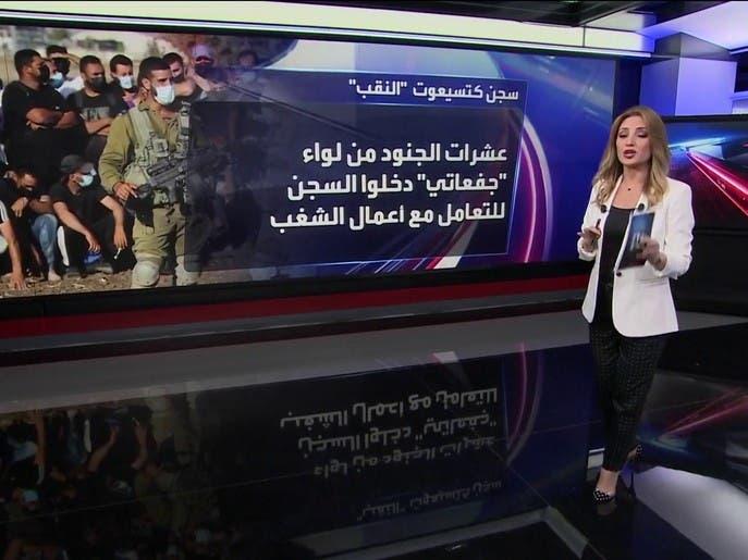 """اشتباكات و حرائق في سجن """"كتسيعوت"""" أكبر السجون الإسرائيلية"""