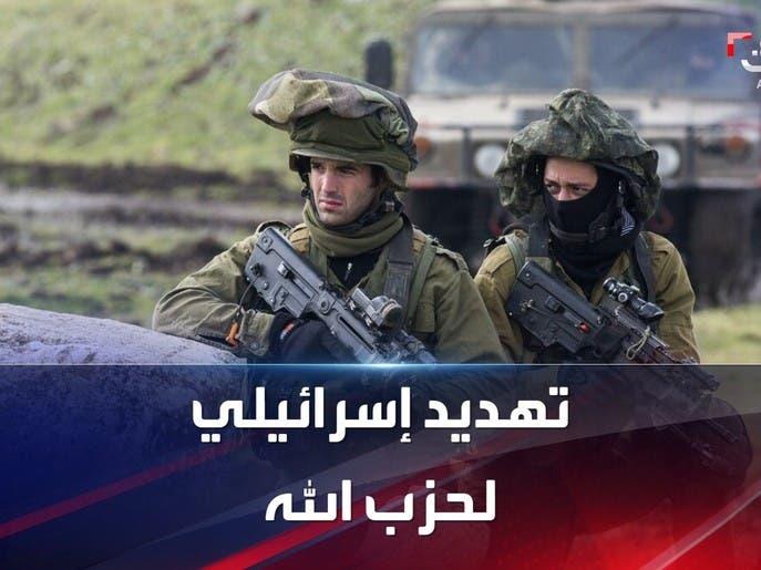 إسرائيل تهدد بضربة قاتلة لحزب الله