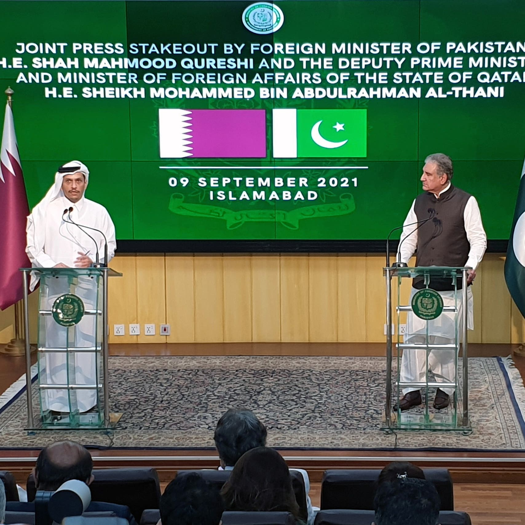 Pakistan, Qatar urge humanitarian aid to Afghanistan unconditioned by Taliban rule