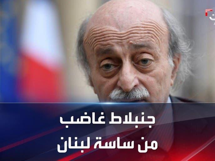 جنبلاط لقادة لبنان: اقتدوا بطالبان