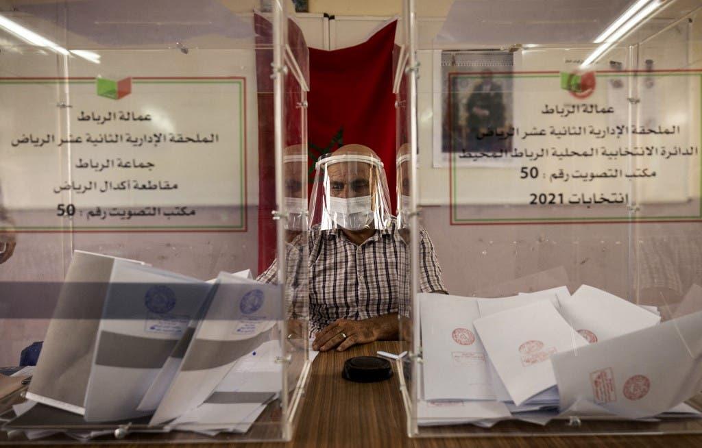 انتخابات پارلمانی در مراکش