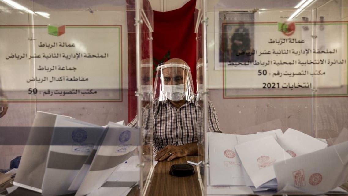 انتخابات پارلمانی مراکش