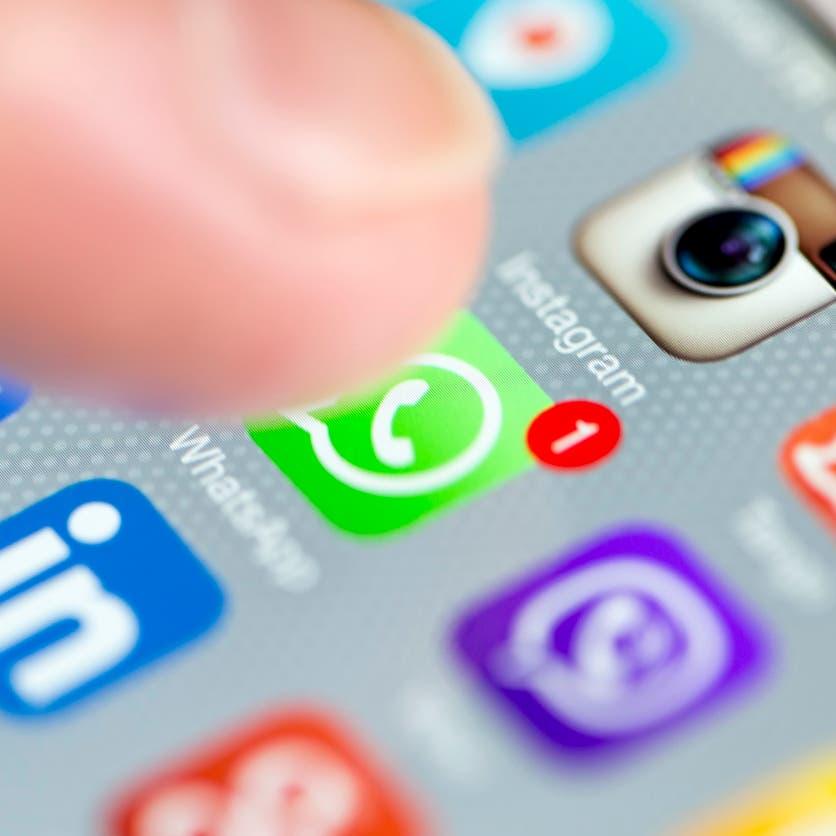 فيسبوك تتجسس على ملياري مستخدم واتساب.. هل خدعتنا بشأن التشفير؟