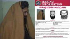 پلیس فدرال آمریکا جایزه دستگیری «سراجالدین حقانی» را به 10میلیون دلار افزایش داد