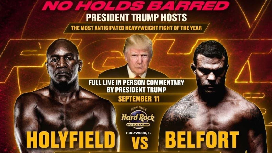 الرئيس ترمب يعلق على سلسلة مباريات ملاكمة