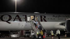 First post-evacuation flight from Afghanistan lands in Qatar after Taliban approval