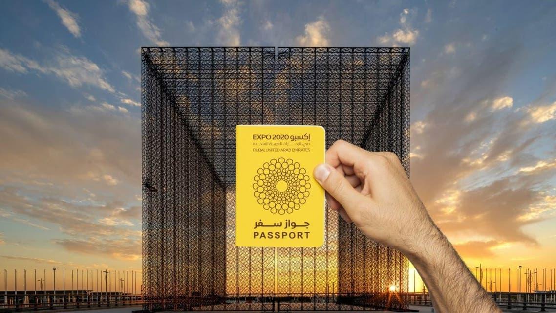 The Expo 2020 passport. (Photo Courtesy: Dubai Media Office)