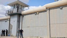 اسرائیل نے فلسطینی قیدیوں کے فرار کے بعد غرب اردن میں نافذ کرفیو ہٹا دیا