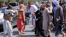 Taliban issue order to end all protests after days of demonstrations