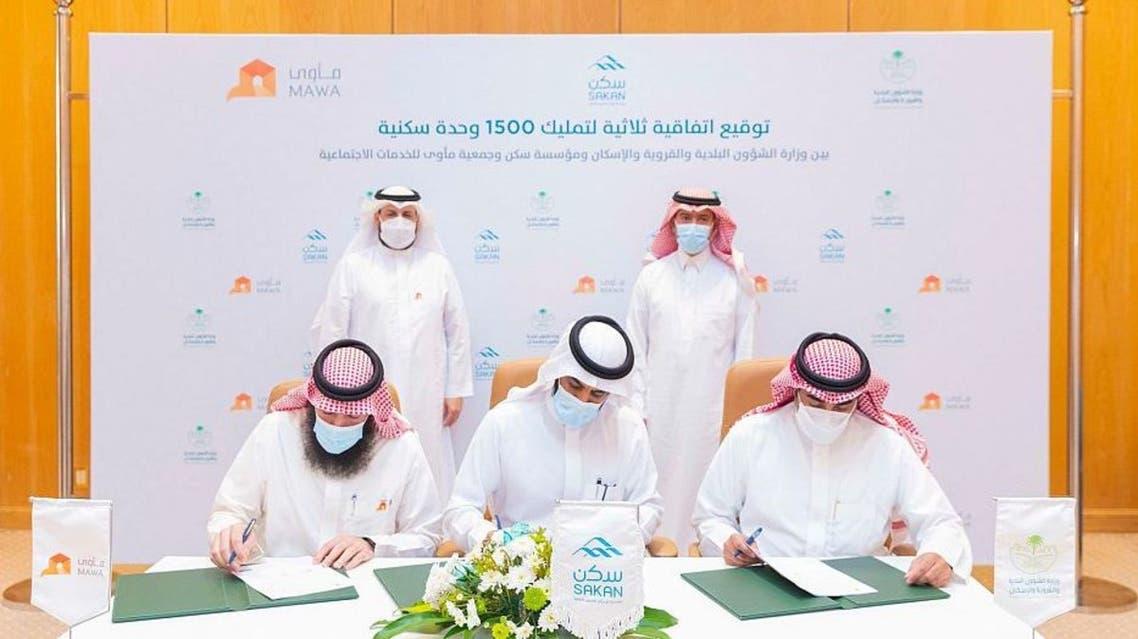 توقيع برنامج الإسكان التنموي السعودي اتفاقية تعاون ثلاثية مع جمعية مأوى للخدمات الاجتماعية ومؤسسة الإسكان التنموي الأهلية سكن