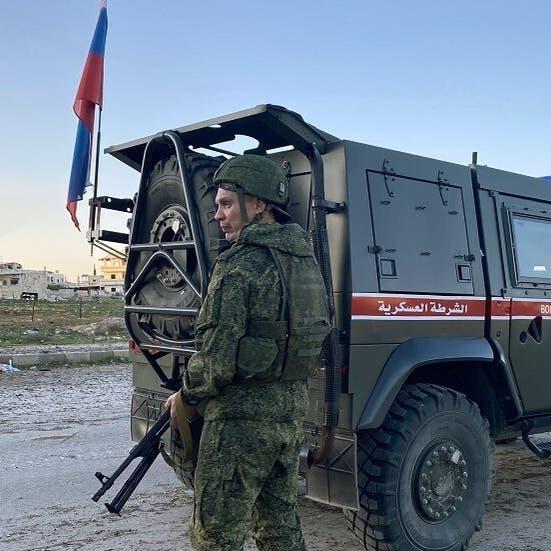سوريا.. بدء تسيير دوريات للجيش الروسي في درعا البلد