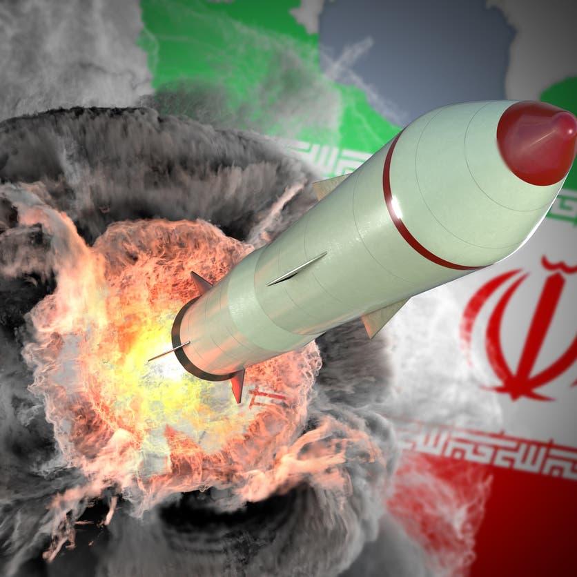 تقرير أميركي: شهر واحد يفصل إيران عن سلاح نووي