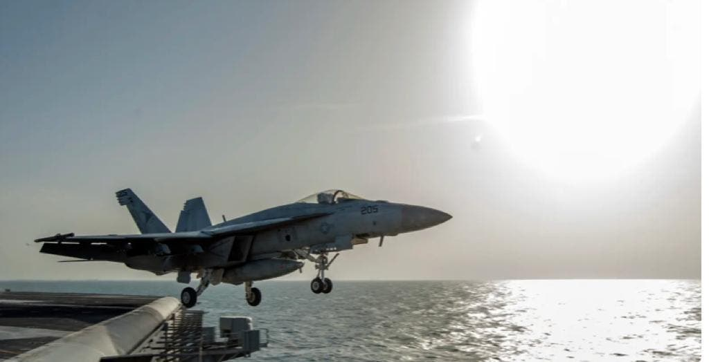 ناوگان پنجم آمریکا در خاورمیانه