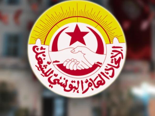 اتحاد الشغل يعلن عن لقاءات مرتقبة مع الرئيس التونسي