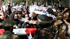 Taliban's response to Kabul protests 'violent,' four people killed: UN