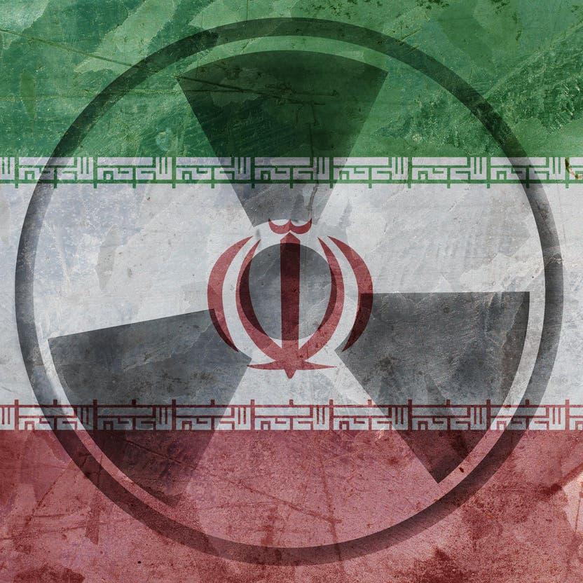 رئيس الموساد السابق: إيران أكثر عزلة مما كانت عليه