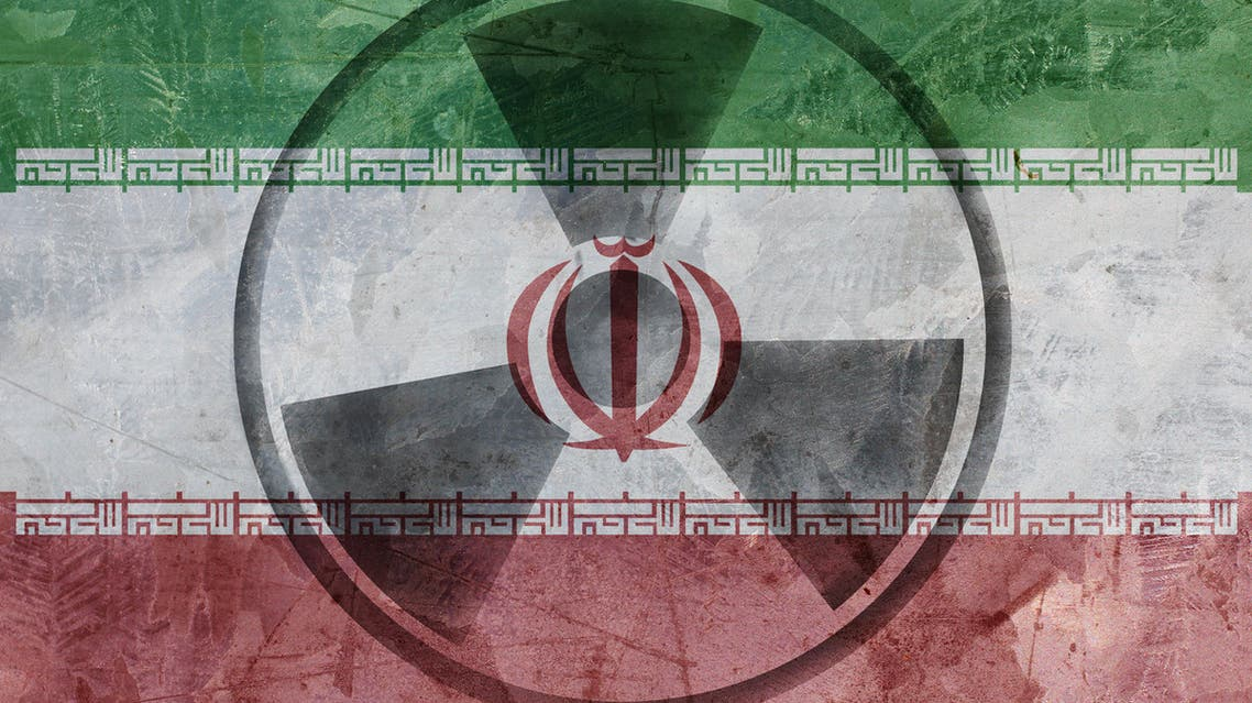 نووي إيران