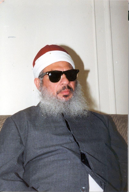 صورة للشيخ الأعمى عمر عبد الرحمان