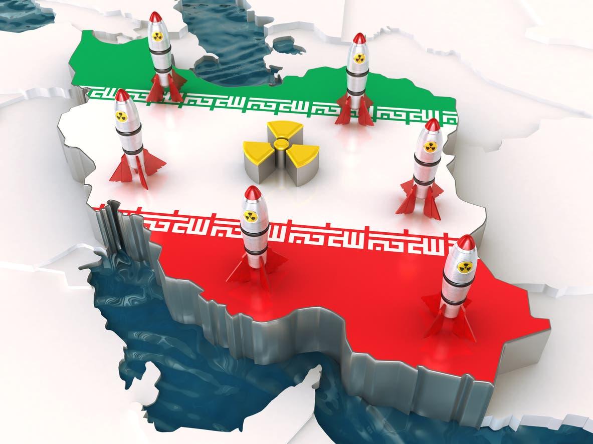 نووي إيران - تعبيرية