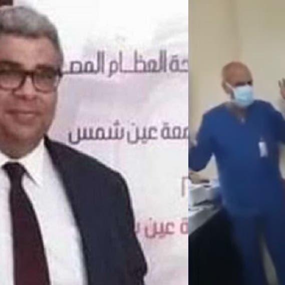 صورة الطبيب الذي أمر ممرضه بالسجود لكلبه في القاهرة