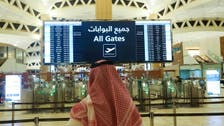Saudi Arabia updates travel entry rules: All you need to know